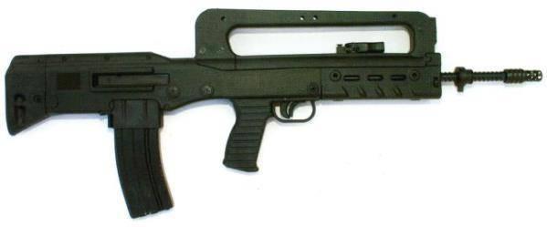 Qbz-95 - qbz-95