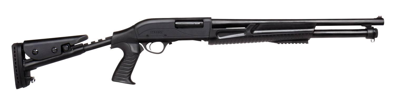 Гладкоствольное ружье Hatsan Escort AimGuard