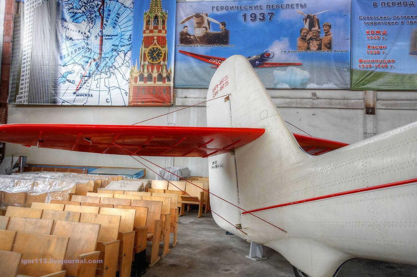 Читать книгу утерянные победы советской авиации михаил маслов : онлайн чтение - страница 2