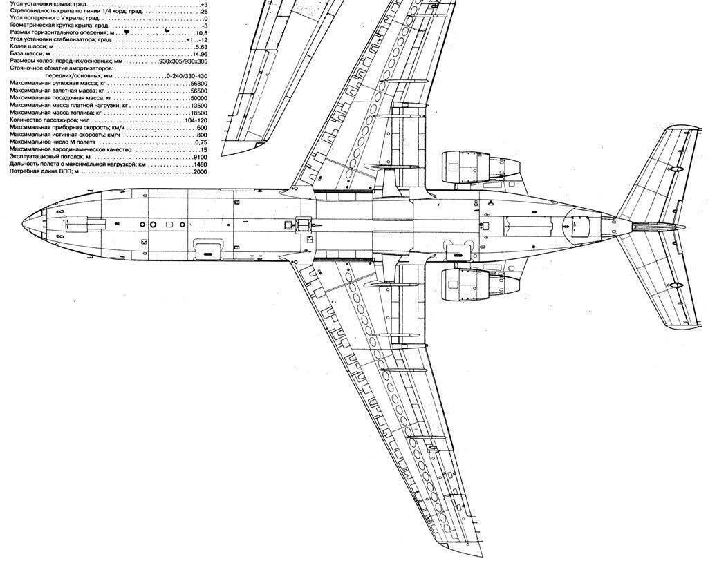 Як-42 — википедия с видео // wiki 2