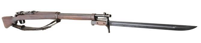Арисака тип 38 (карабин)