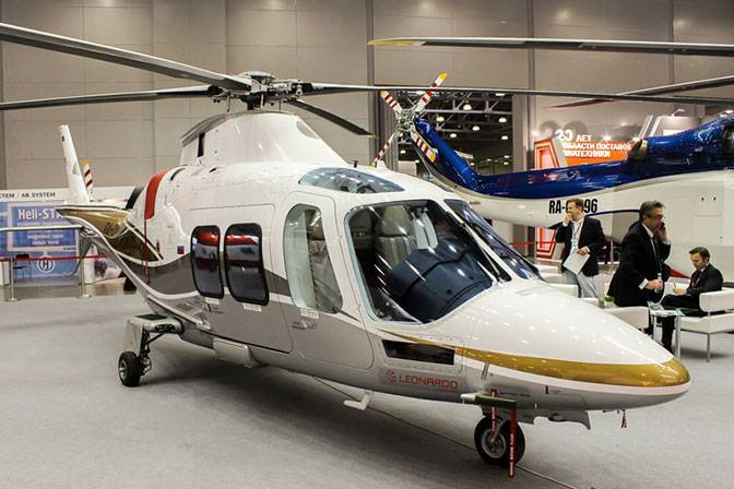 Вертолет ми-54. фото. история. характеристики.