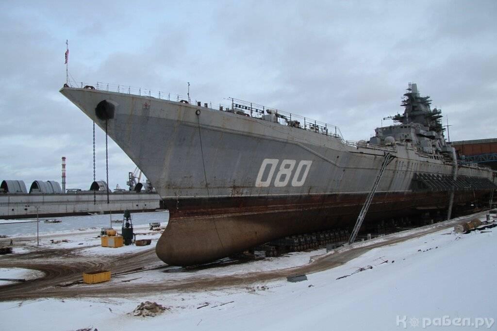 Возврат в строй «адмирала нахимова» – асимметричный ответ «партнёрам»