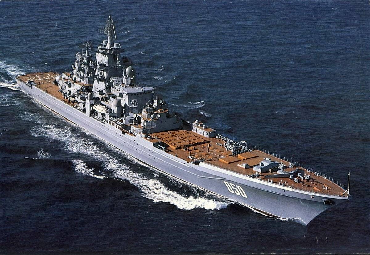 «адмирал нахимов» тяжелый атомный ракетный крейсер: история одного корабля
