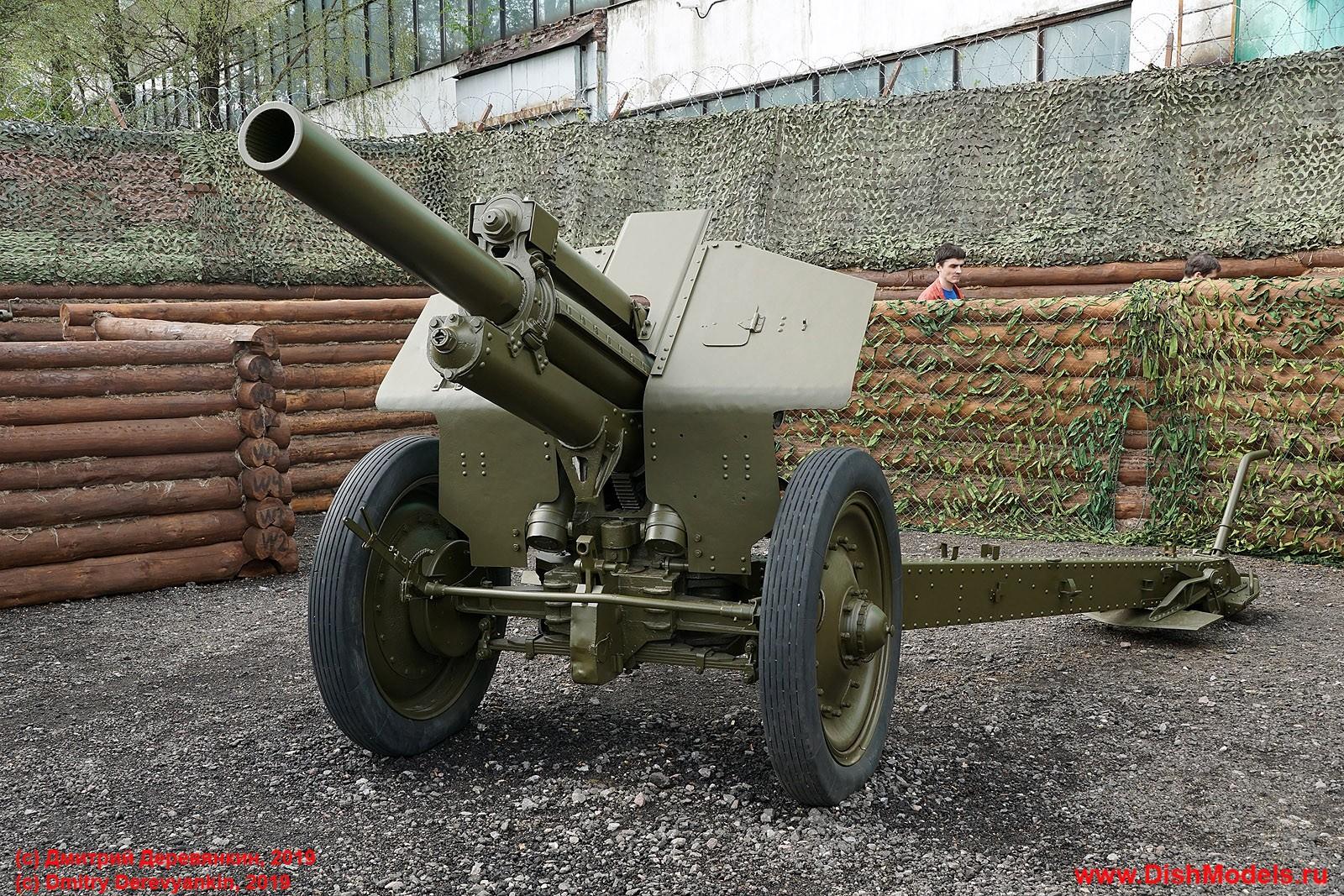 Эпоха в истории артиллерии – гаубица М-30