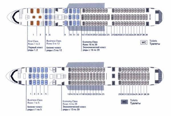 Схема салона боинг 737-300: лучшие места