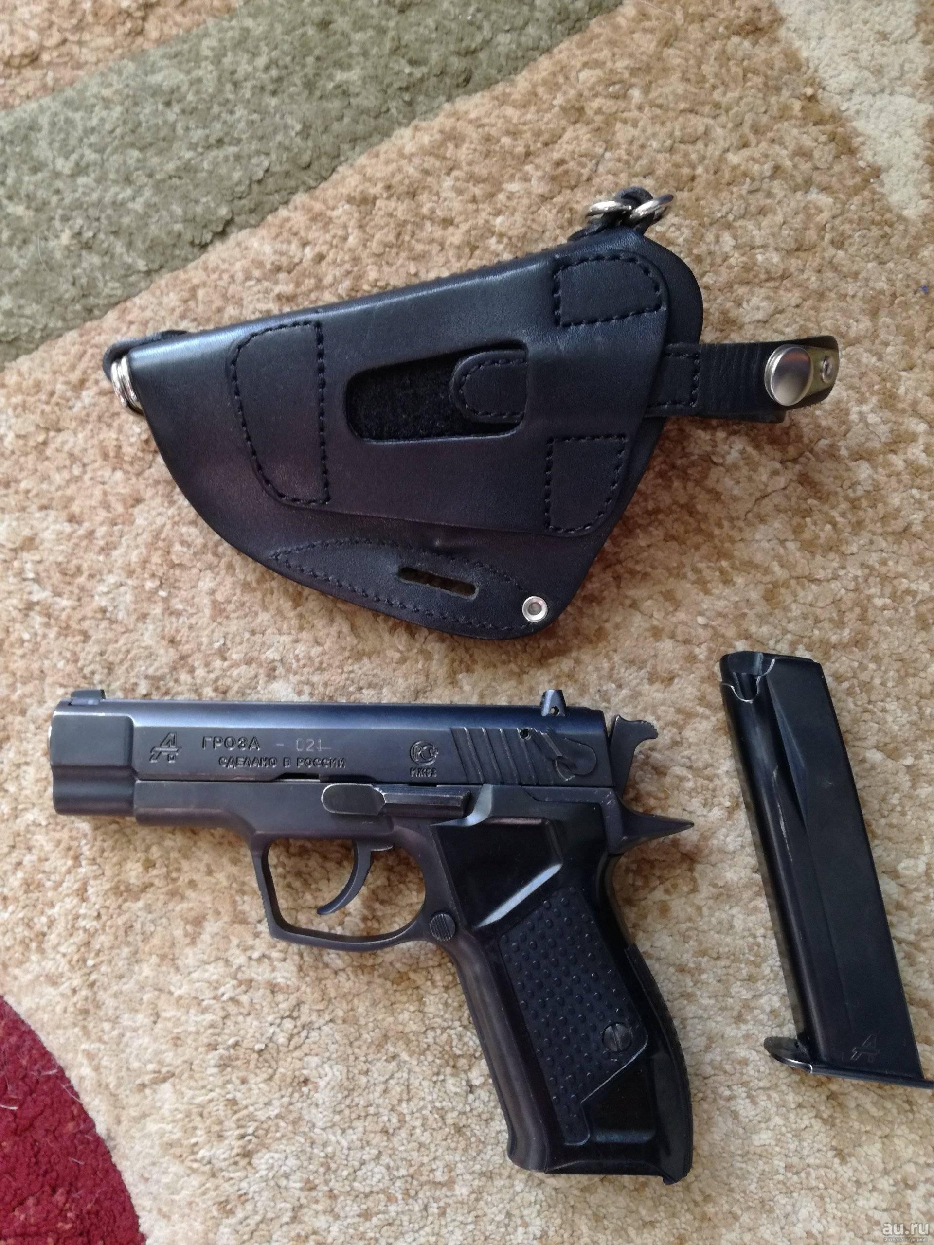 Травматический пистолет гроза-02: конструкция, преимущества и особенности