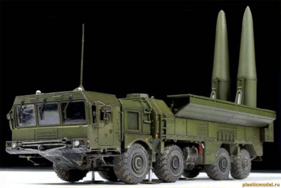 Оперативно тактический ракетный комплекс «Искандер»