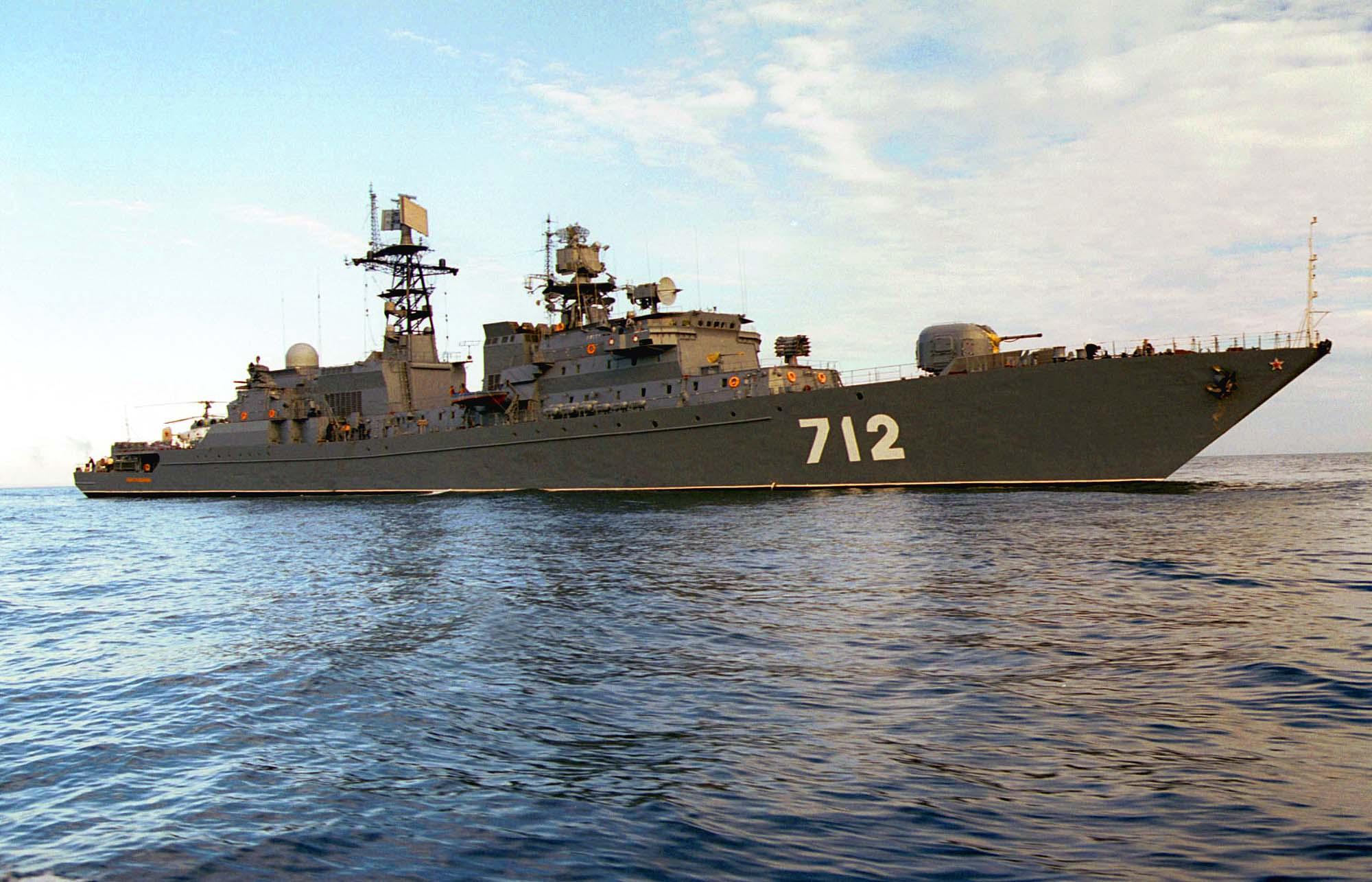 Сторожевые корабли проекта 11540 википедия