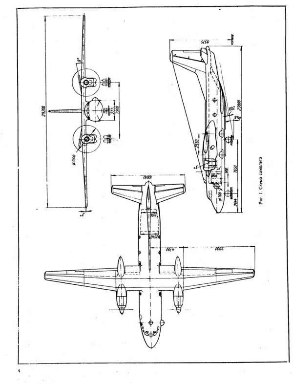 Антонован-34