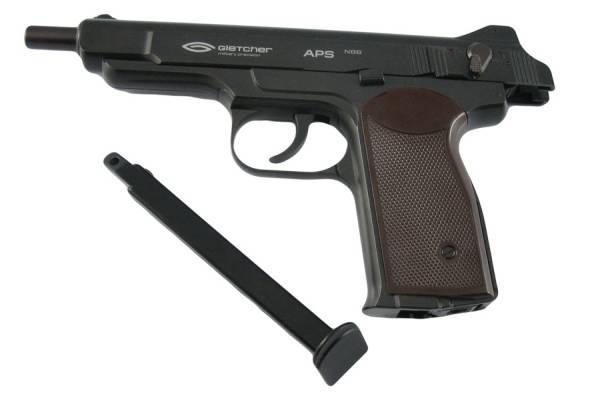 Тип 80 (пистолет)