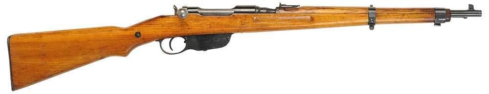 Steyr mannlicher m1895 вики