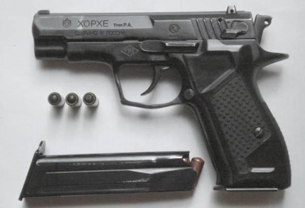 Гладкоствольное ружье Akdal FSM 1453