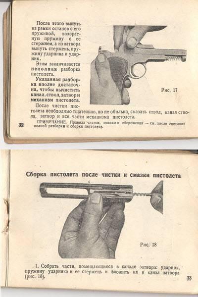 Пистолет коровина (тк) вики