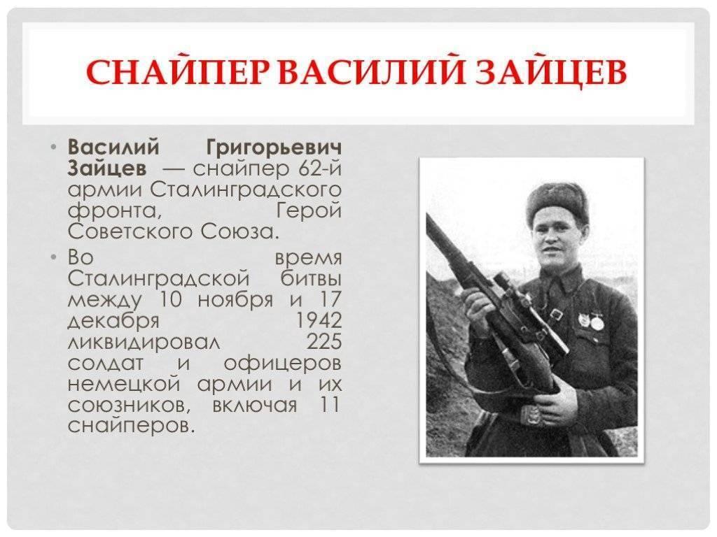 Каждую пулю — в фашиста. как жил герой-снайпер, о котором сняли фильм в голливуде