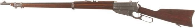 Винчестер m1895 - американская винтовка для русской армии - стрелковое оружие - военная техника - каталог статей - персональный сайт