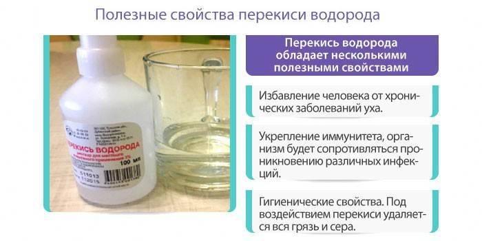 Меры безопасности при использовании перекиси водорода (пергидроля) для дезинфекции воды бассейна
