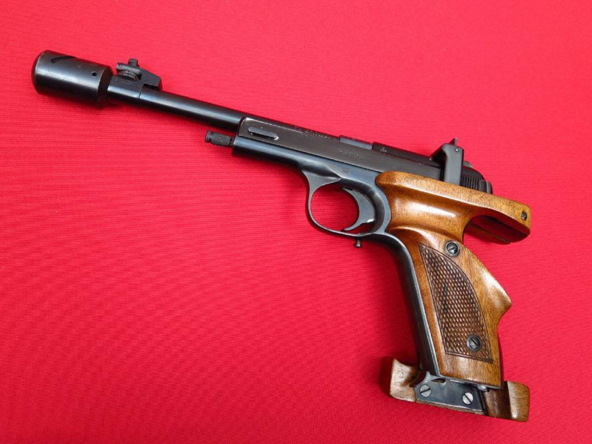Пистолет марголина мц
