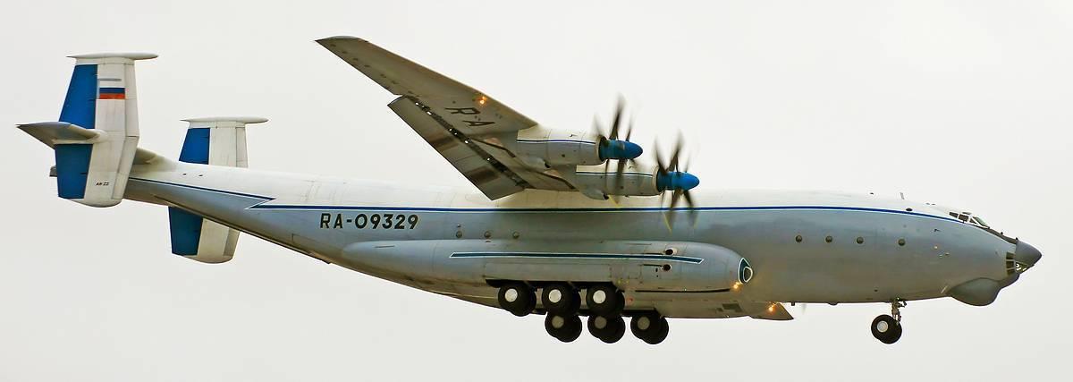 Обзор военно-транспортного самолета Ан-22 «Антей»