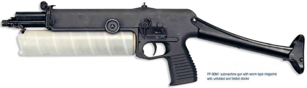 Российский пистолет-пулемёт пп-2000