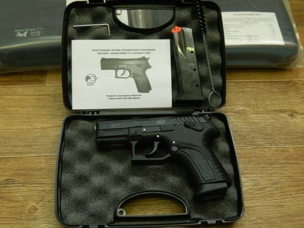 Пистолет grand power p380