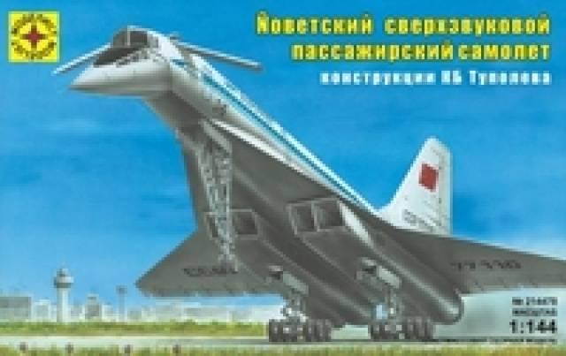 Сверхзвуковой пассажирский самолет ту-244: история создания, характеристики