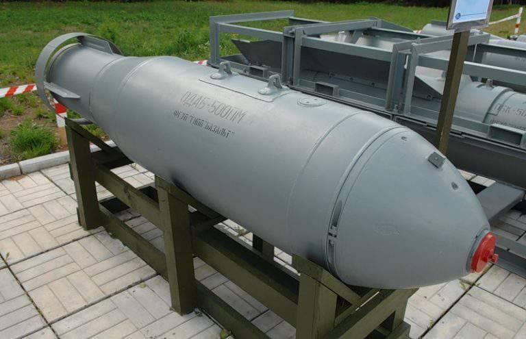 Одаб-500пм, объемно-детонирующая авиационная бомба - город.томск.ру