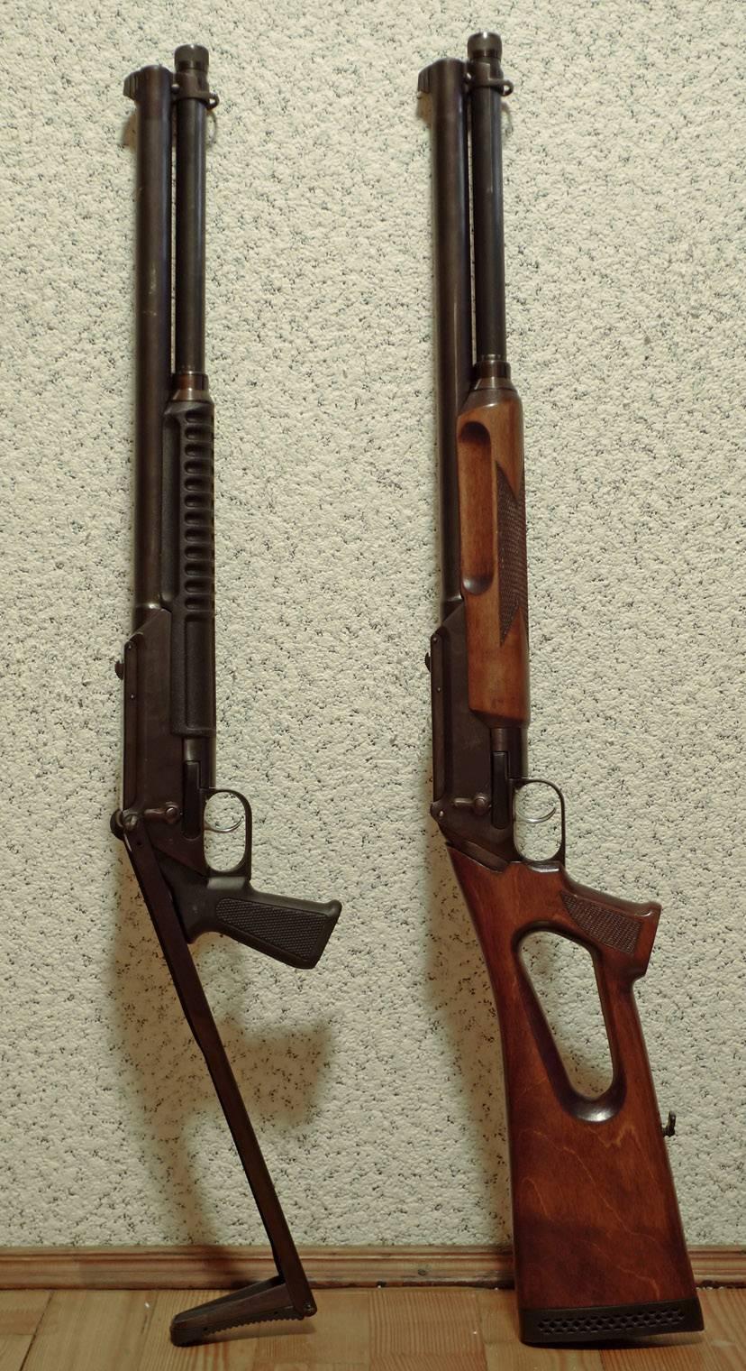Рмб-93