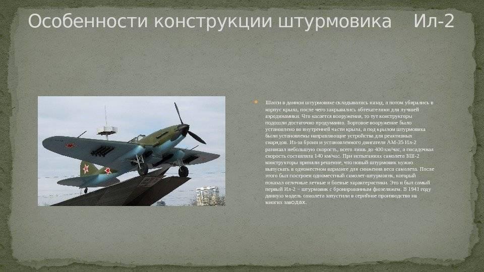 Ильюшин ил-38
