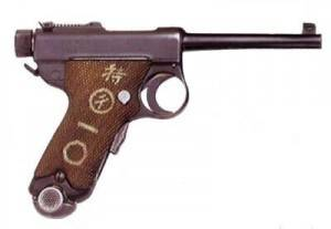 Намбу тип 94 - type 94 nambu pistol - qwe.wiki