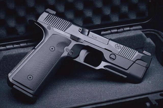 Пистолет Hudson H9