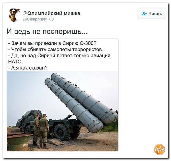 "Зрк ""панцырь-с1"": характеристики, фото, видео"