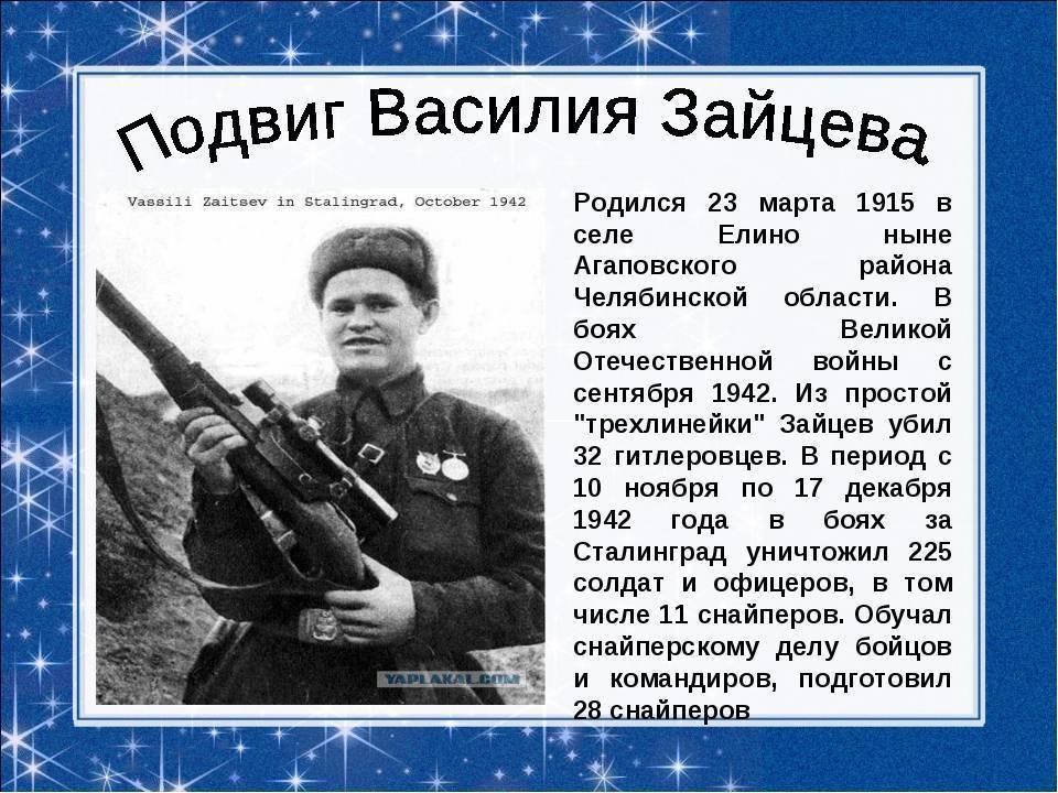 Анатолий чехов: снайпер с «кинопленки», представленный к званию героя и снова забытый
