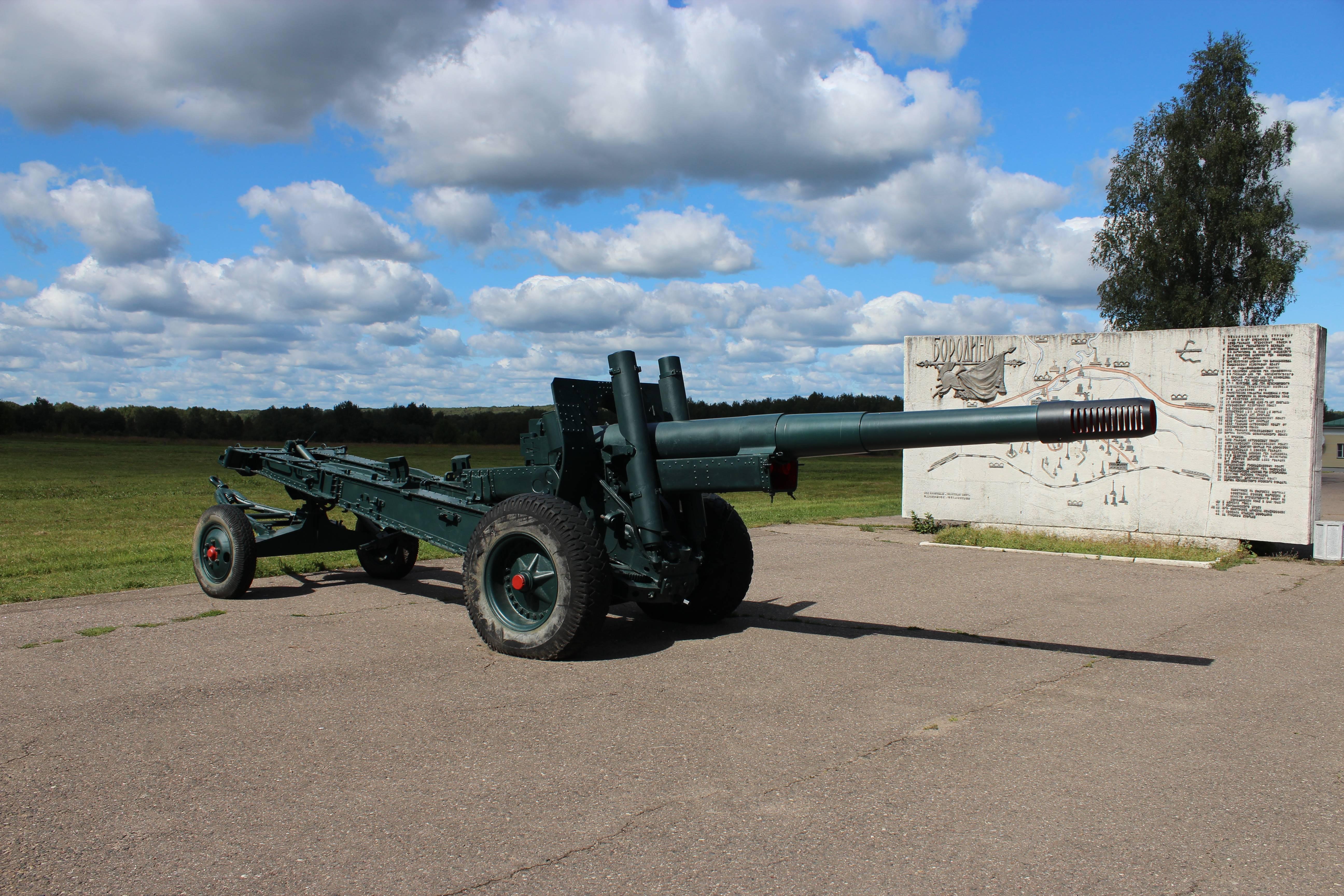 152-мм гаубица-пушка образца 1937 года (мл-20) ²
