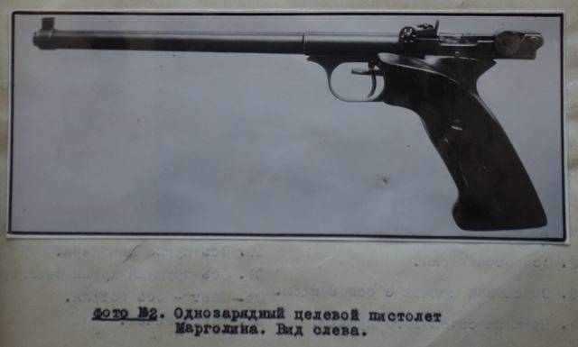 Описание и история создания револьвера и пистолетов: наган, стечкин, марголин