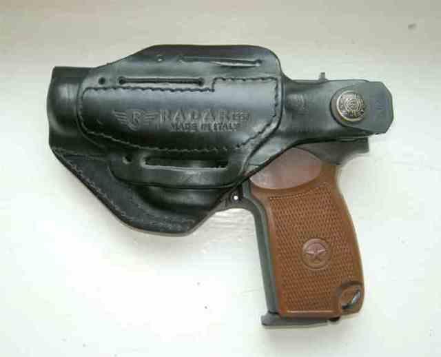 Оружие и спецсредства