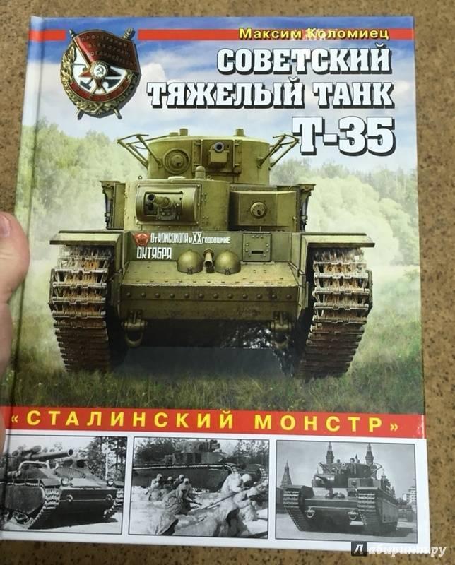 Эмблемы родов войск в россии