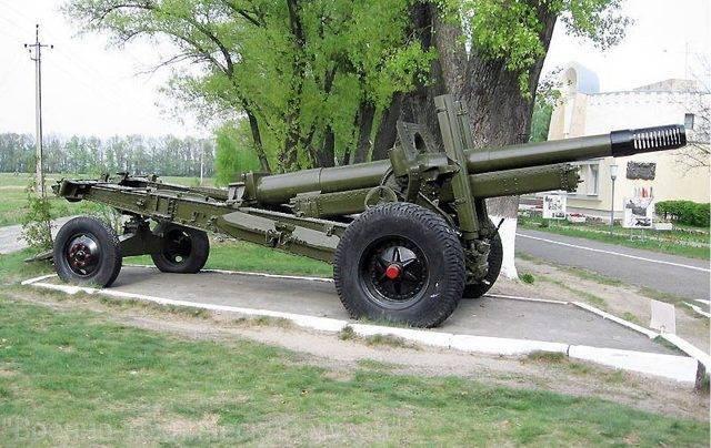 Пушка-гаубица д-20 152-мм фото. видео. устройство