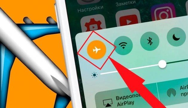 Почему нельзя пользоваться телефоном в самолете?