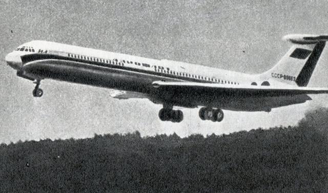 Загадочная авиакаастрофа