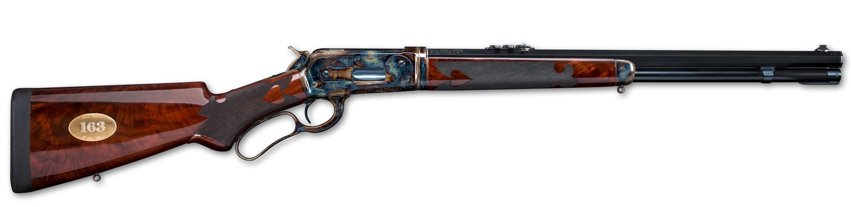 Самые дорогие нарезные ружья