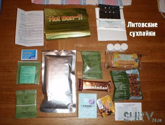 Армейский сухой паек: виды, состав, отличия сухих пайков разных стран