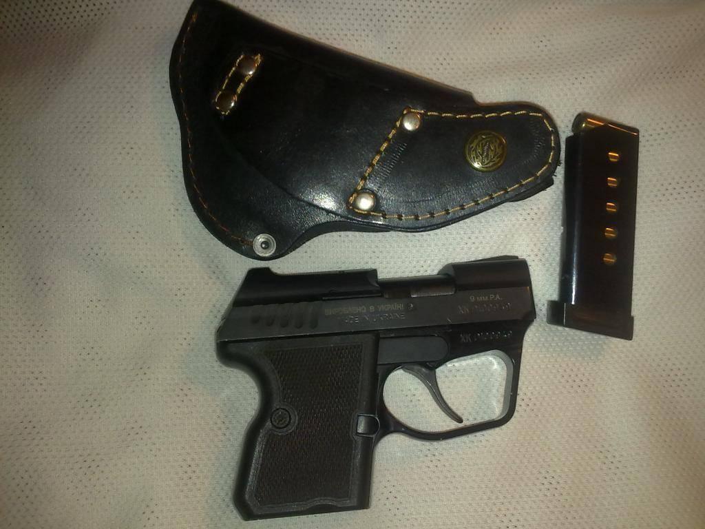 Как купить оружие