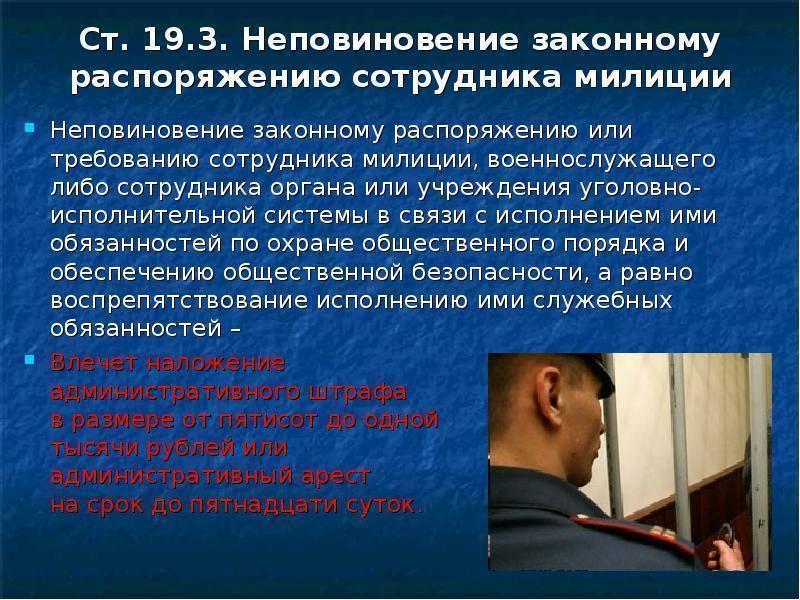 """Федеральный закон от 7 февраля 2011 г. n 3-фз """"о полиции"""""""
