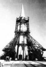 21 августа 1957 года осуществлён первый успешный запуск баллистической ракеты р-7