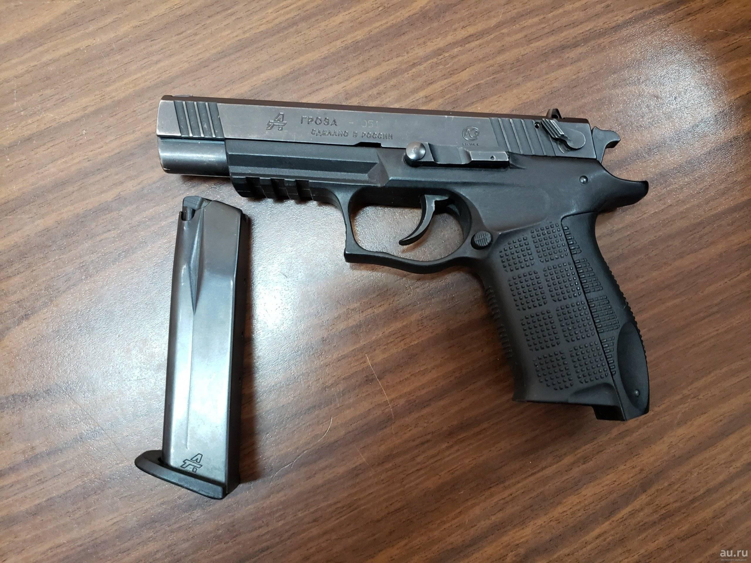 Почему травматический пистолет гроза-051 обладает большой популярностью?
