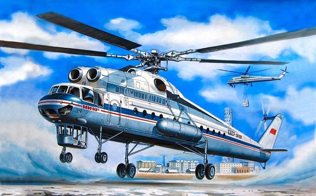Ми-26 - вертолет. фото. характеристики. история создания.