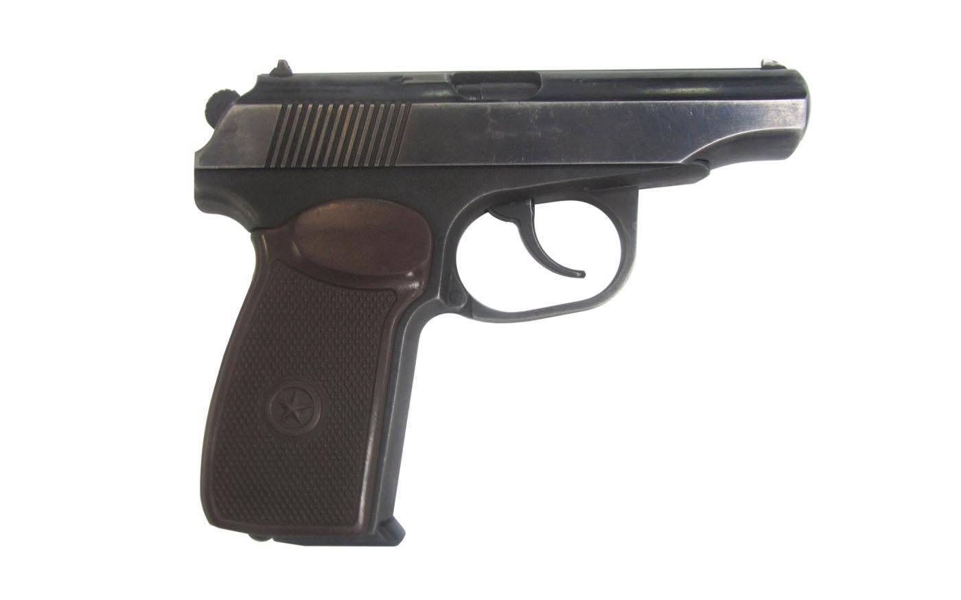 Мр-79-9тм