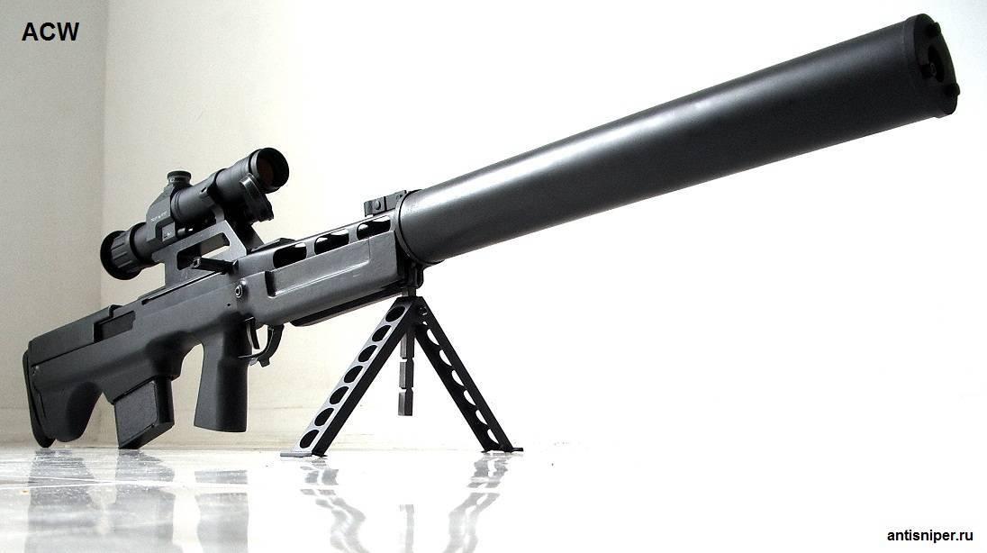 """Винтовка """"выхлоп"""". бесшумная крупнокалиберная снайперская винтовка"""