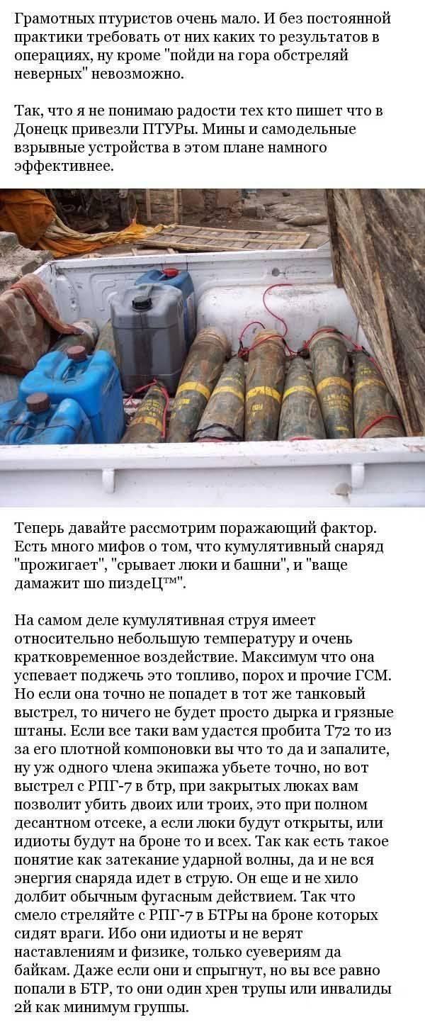 Почему танкисты так боятся кумулятивных снарядов | русская семерка